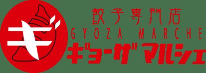 餃子マルシェ 甲子園口店